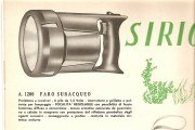 Siro flashlight, the forefather of today's Vega